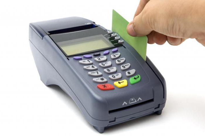 Кредитная карта ВТБ 24: условия пользования, отзывы клиентов
