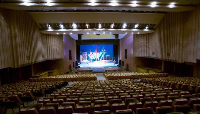 musical theater krasnoyarsk playbill