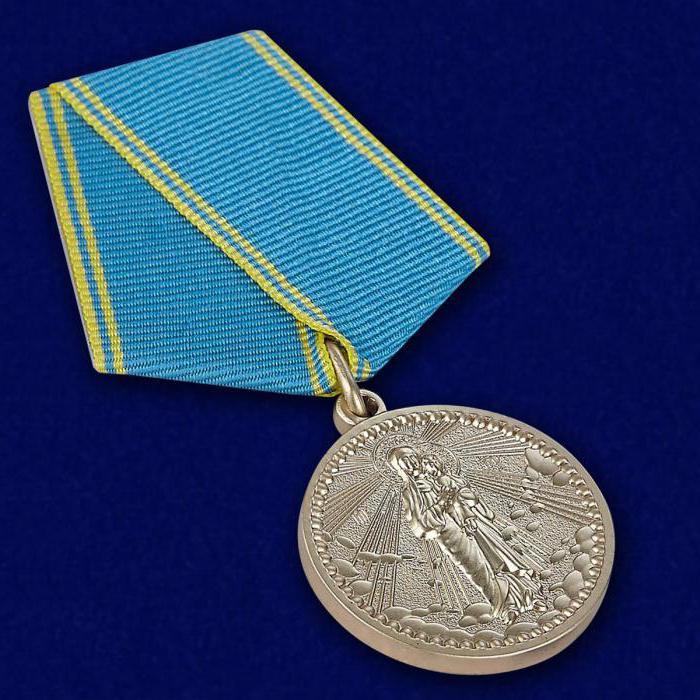 Medal of grace
