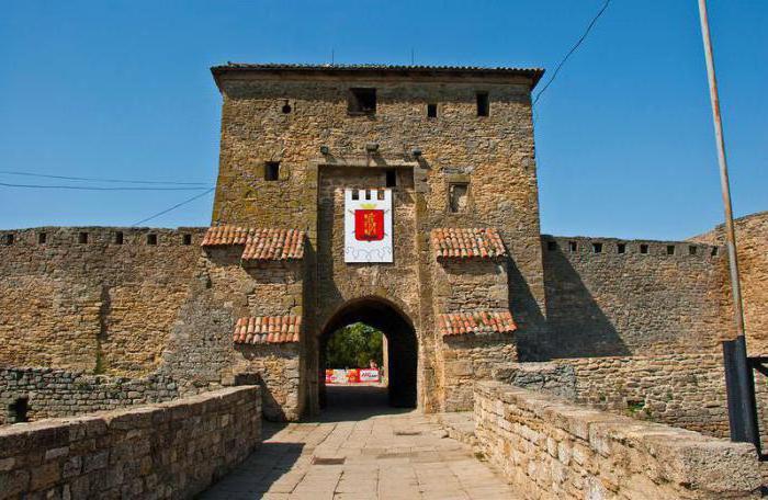 Belgorod Dniester fortress address