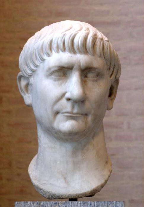 Плиний Младший письмо Тациту