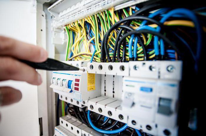 installation of local network equipment