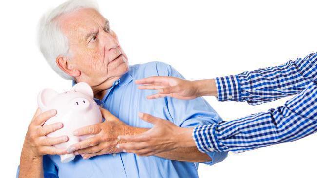 Sberbank non-government pension fund