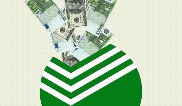 savings bank pension fund reviews