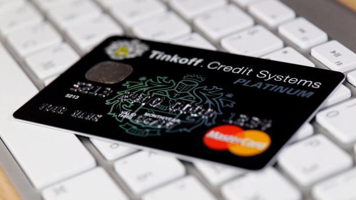 bank tinkoff rating among banks