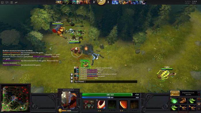 What does STFU mean in dota