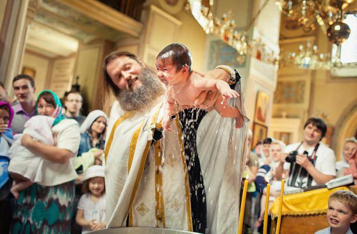 какие молитвы знать при крещении ребенка