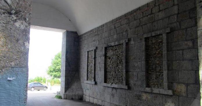 the kaydar gate is immured