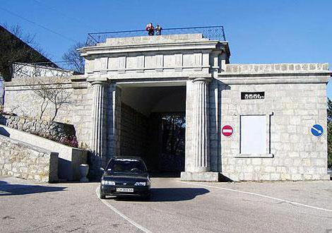 kaydarsky gate
