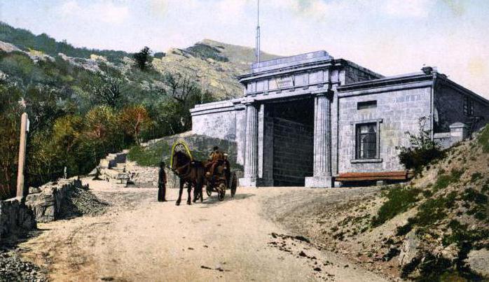 pass the kaydarsky gate