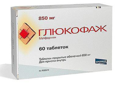 глюкофаж для похудения отзывы врачей