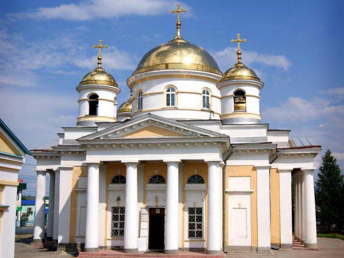 Tsarev Kurgan Samara Stone