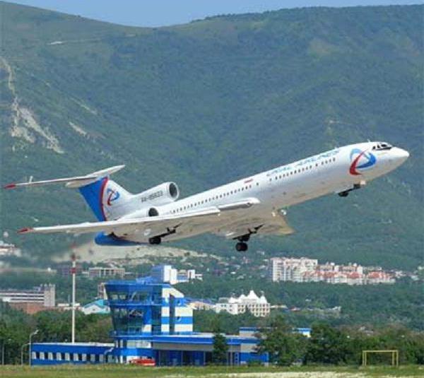 Shymkent Airport Flights