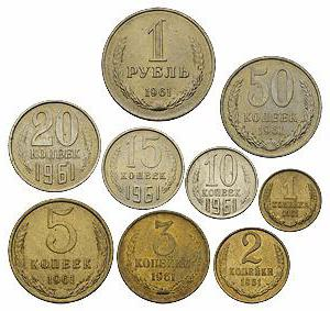 coins of the USSR 20 kopecks 1961