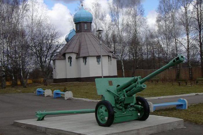 Zaytsev Mountain Kaluga Region History