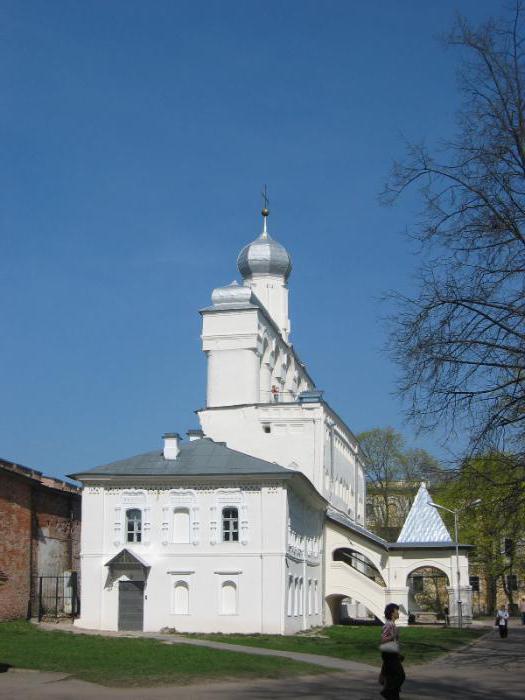 Novgorod the Great Novgorod Kremlin