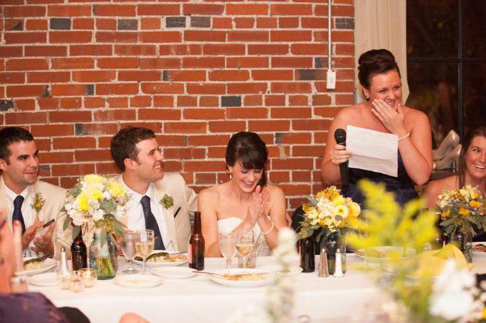 Свадебный тост от брата