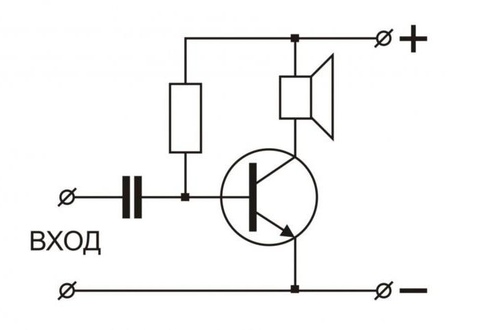 Усилитель звука кт837