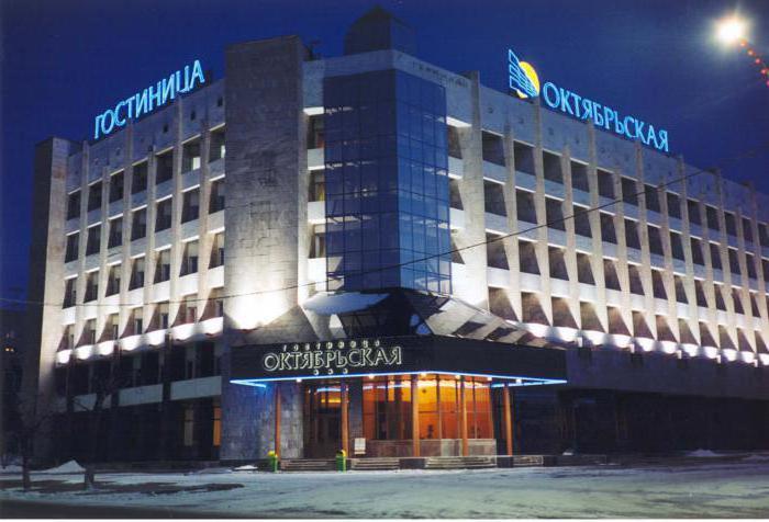 October Krasnoyarsk hotel
