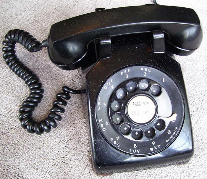 phone creation history