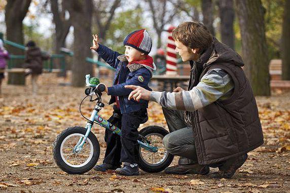 children's bike merida