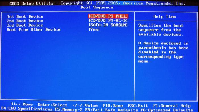 missing operating system what to do windows 7