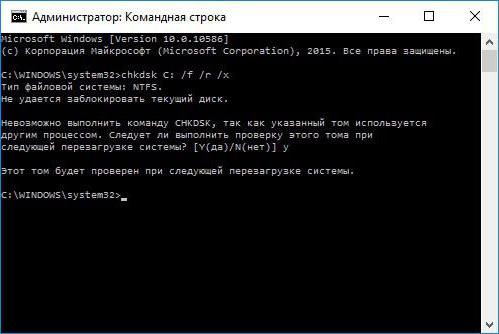 missing operating system what to do windows