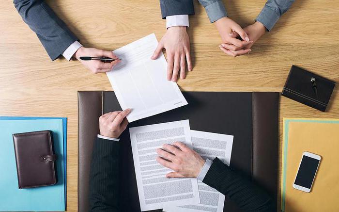 виды юридических профессий