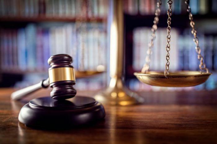 этика юридических профессий