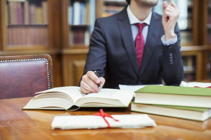 особенности юридической профессии