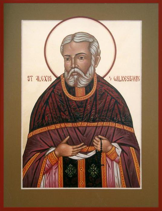 алексей день ангела по православному