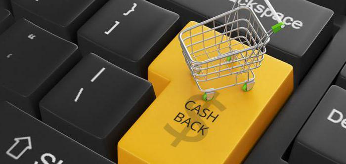 Получение наличных в банке на возврат