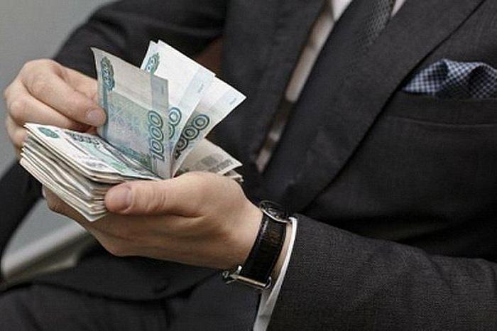 надбавки к пенсии госслужащим