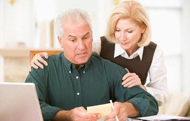 госслужащие пенсия