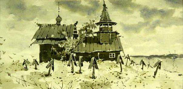 Ivan Bunin village