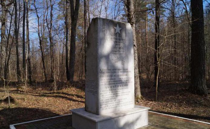 memorial complex partisan glade