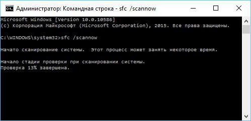 windows boot manager как убрать