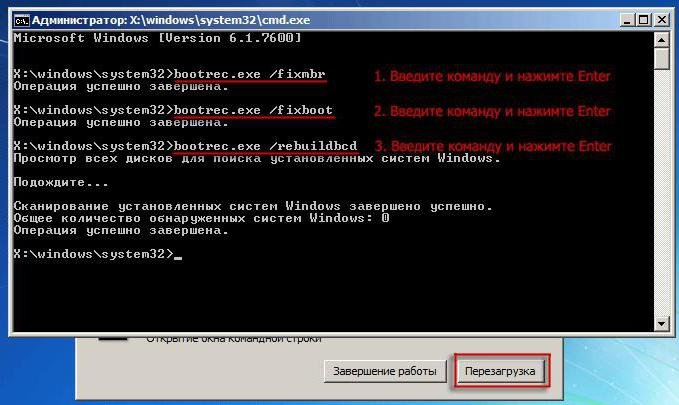 windows boot manager что делать