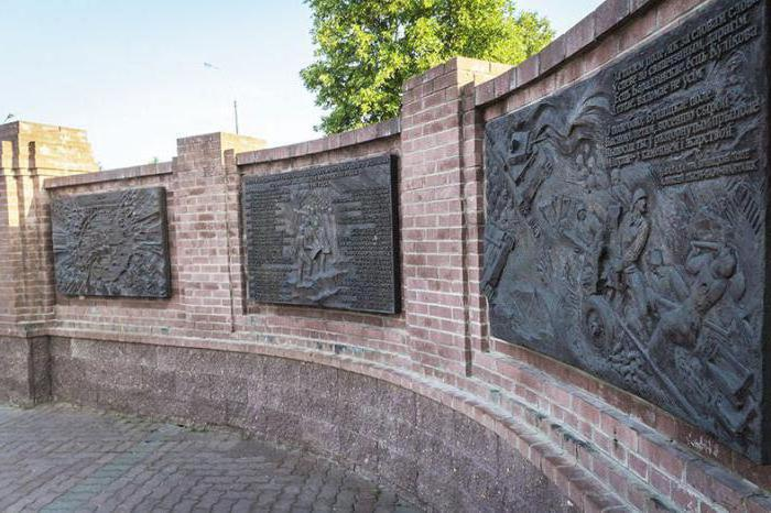 memorial complex Buinichsky field