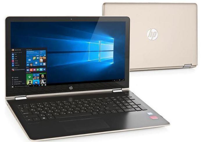 hp pavillion x360 laptop