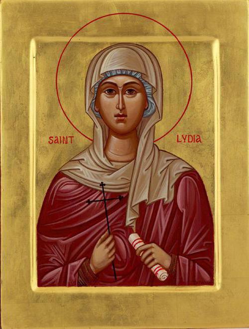 Именины лидии по православному календарю