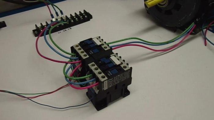 контактор электромагнитный