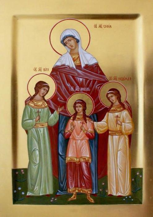 Картинки с днем ангела софии по церковному календарю
