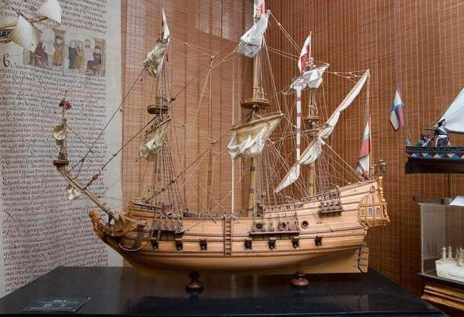 The first Russian ship Eagle