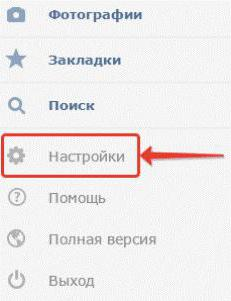 how to make the page VK blocked