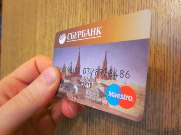 навязывают кредитную карту как отказаться