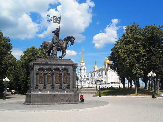 year of foundation of the city of Vladimir
