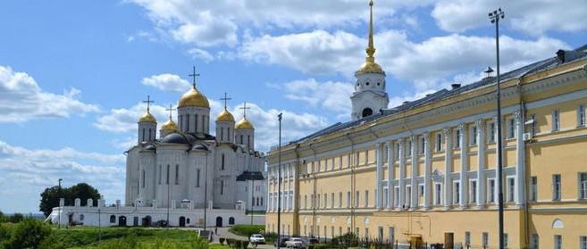 year of foundation year of mentioning Vladimir
