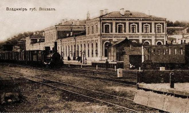 city of Vladimir Russia
