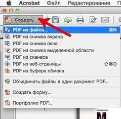 как создать pdf файл из jpg